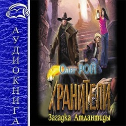 zagadka-atlantidyi