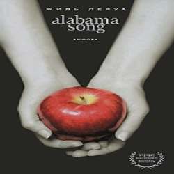 Alabama-Song